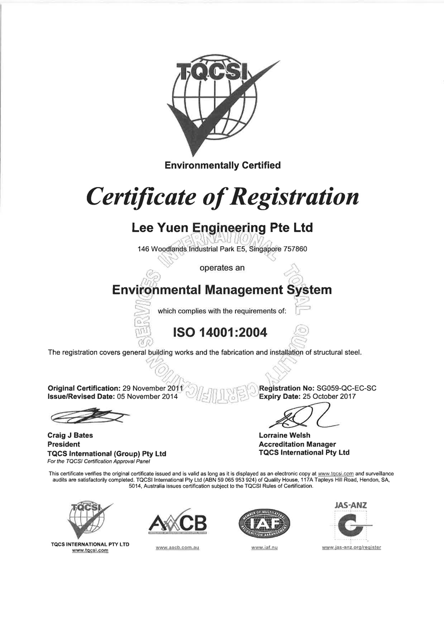 TQCSI Environmentally Certified